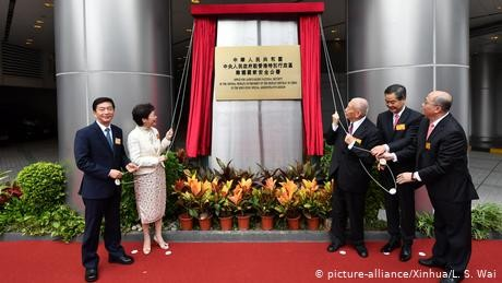 香港行政長官林鄭月娥8日上午為中國駐港國安公署揭牌(照片來源:美聯社提供)