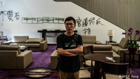 Hong Kong pro-democracy lawmaker Au Nok-hin resigns over security law concern