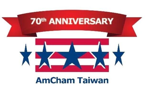 (AmCham Taiwan)
