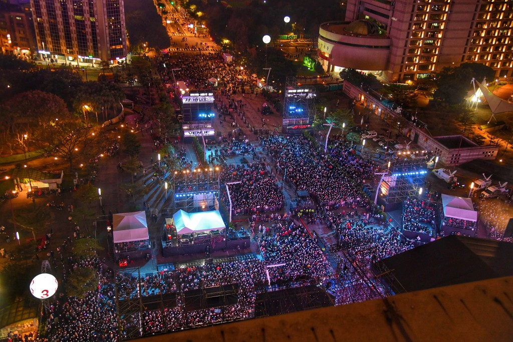 Taipei City's New Year's Eve countdown party