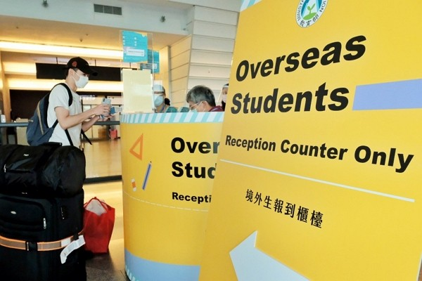 Taiwan suspends entry of all international students, starting Jan. 1.