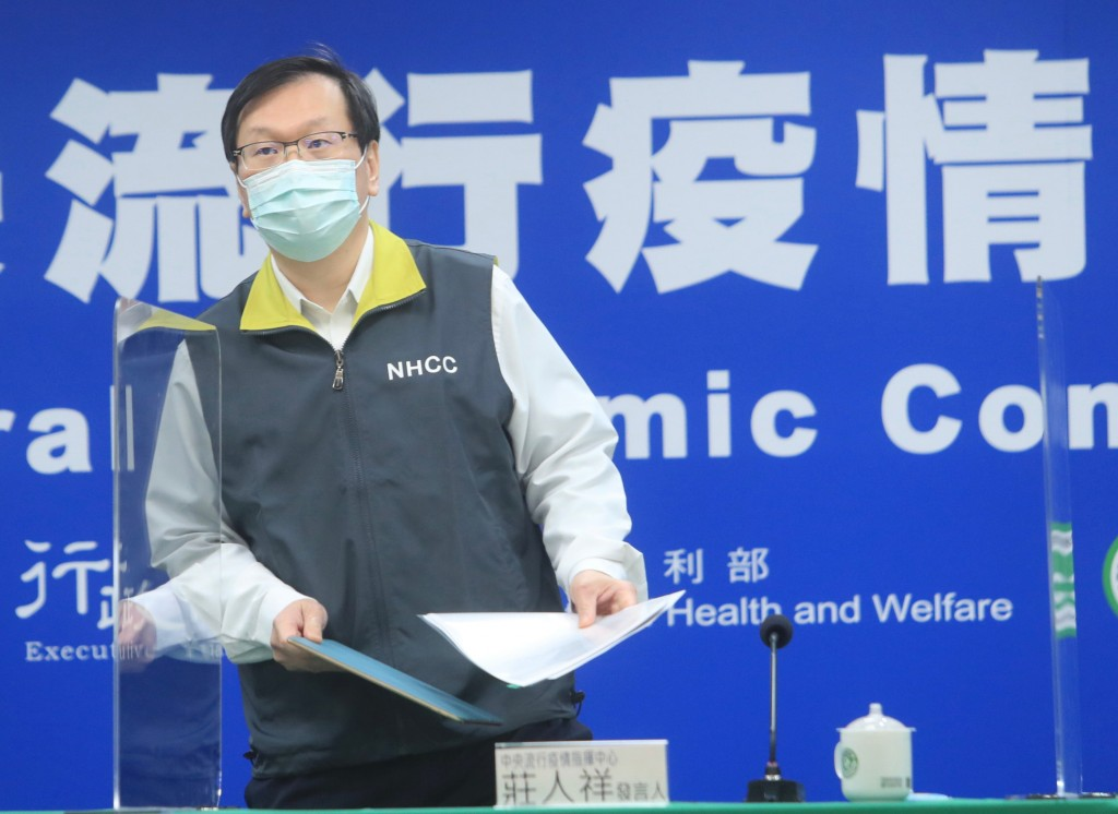 CECC Spokesman Chuang Jen-hsiang at a news conference Thursday