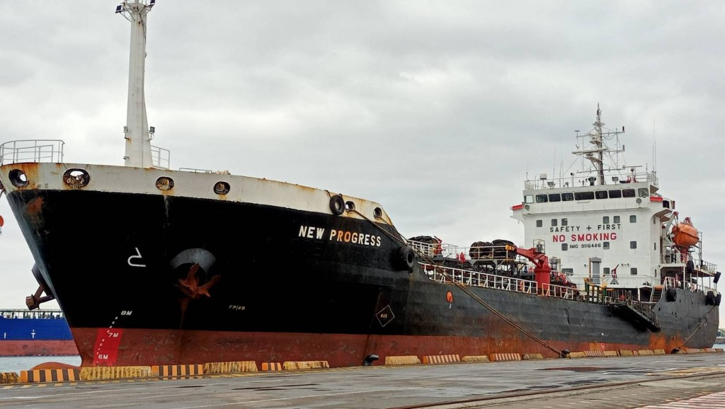 Sailor from Myanmar dies after fight on tanker near Taiwan | Taiwan News |  2021/01/02