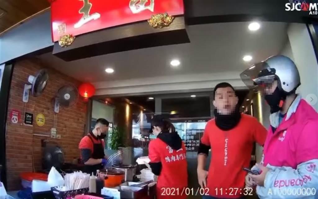 (Facebook, Baoyuan Commune screenshot)