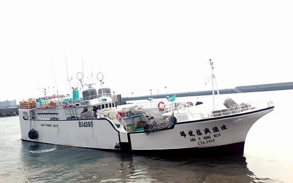 Lien Yi Hsing No. 12 (IATTC photo)