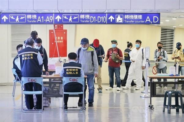 Quarantine staff at Taiwan Taoyuan International Airport.