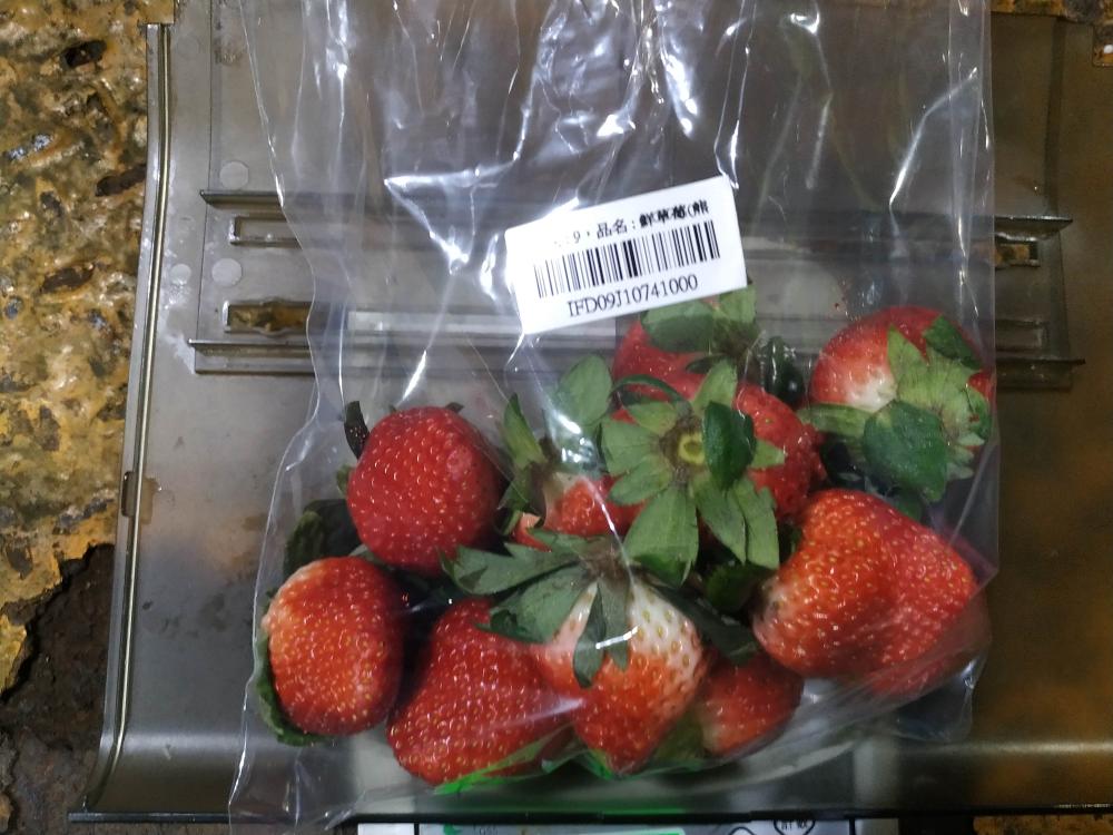 2款日本進口鮮草莓 農藥、鎘超標 食藥署邊境攔截