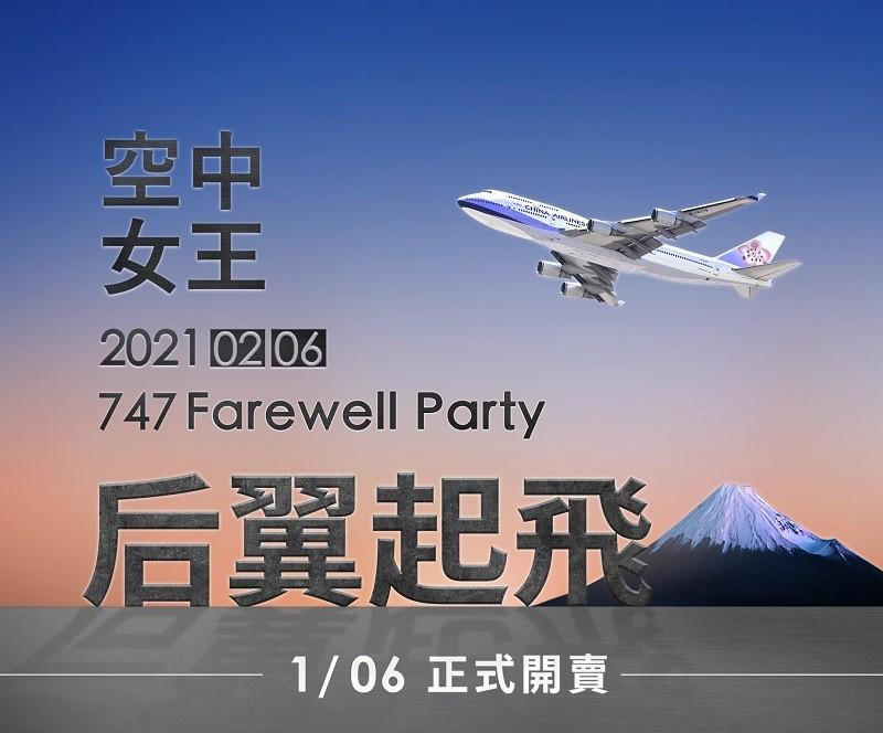 圖/官方臉書