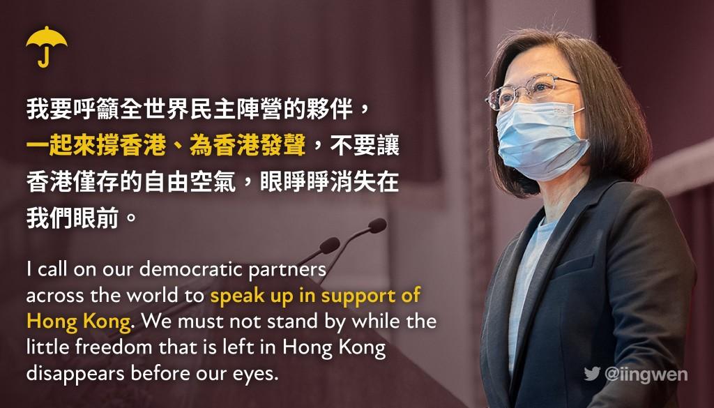 (Twitter, Tsai Ing-wen image)