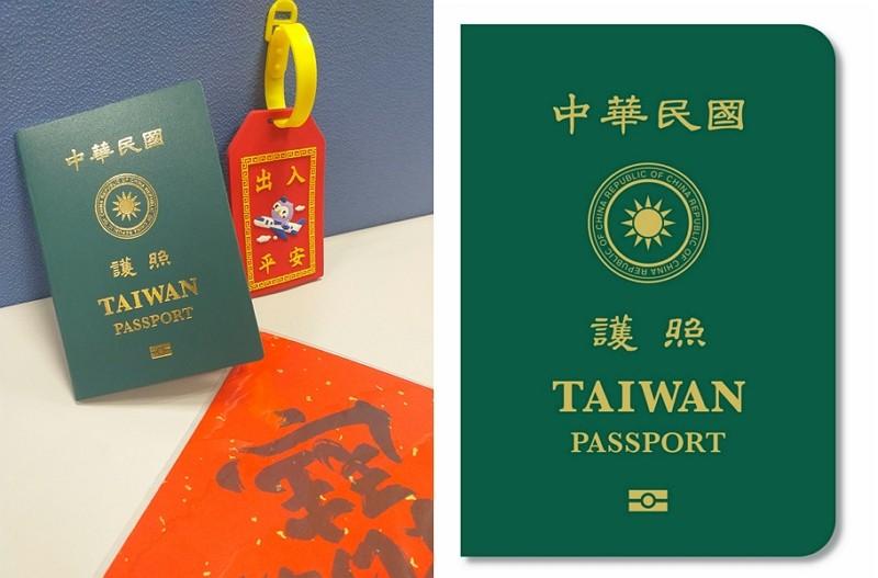 New Taiwan passport available starting Jan. 11 (CNA, MOFA photos)