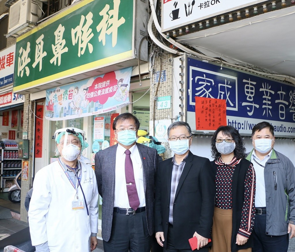 A Taipei City clinic has won an IHF award for its COVID prevention work