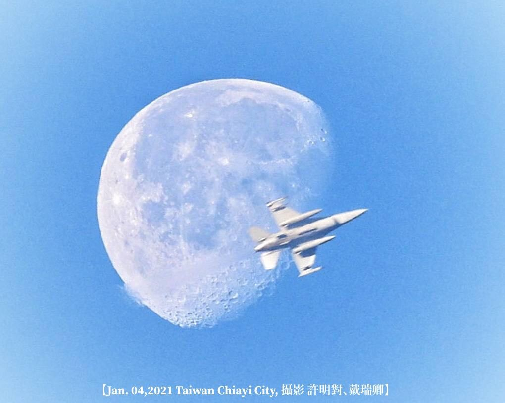 (Hsu Ming-tui photo)