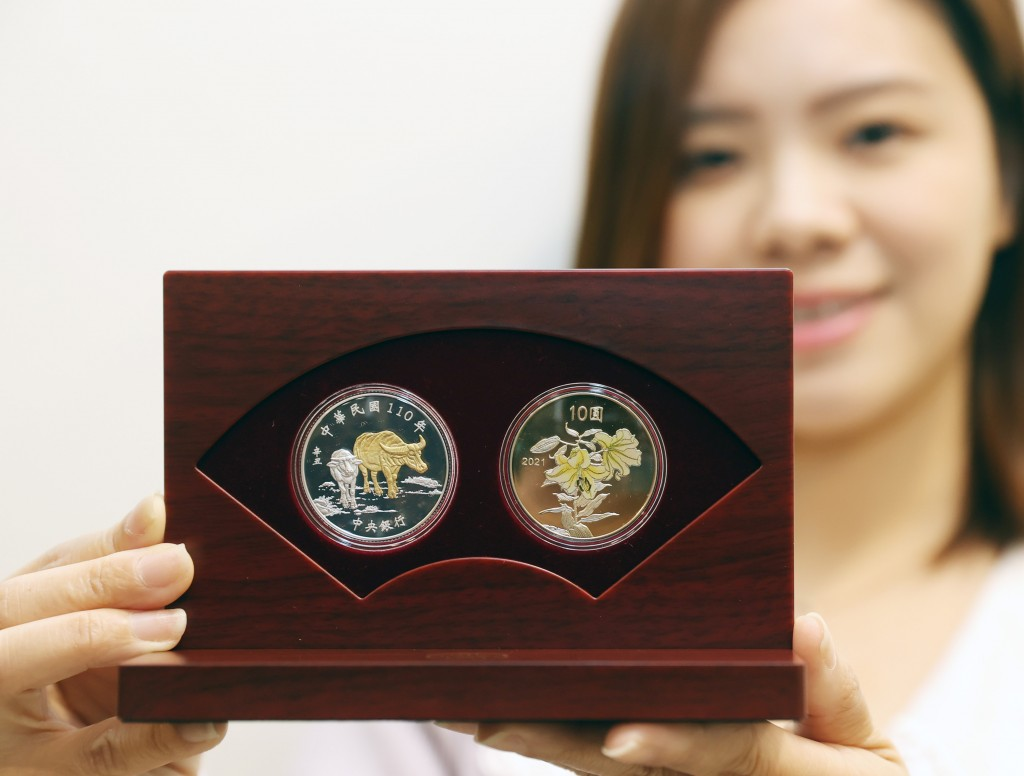 A set of two coins for the Year of the Ox can be ordered online