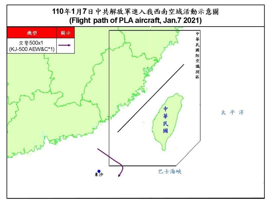Chinese early warning aircraft intrudes into Taiwan's ADIZ