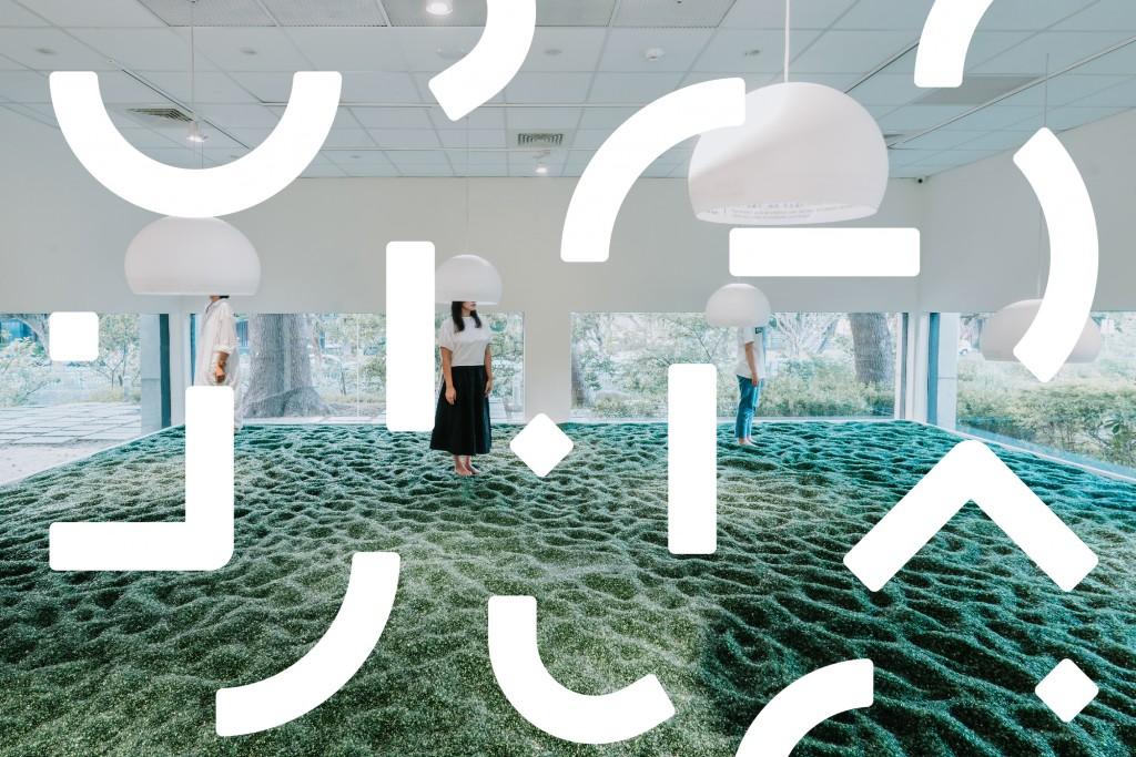 2021年春室推出首波展覽:《設計包覆 春池量子》(圖/春池玻璃)