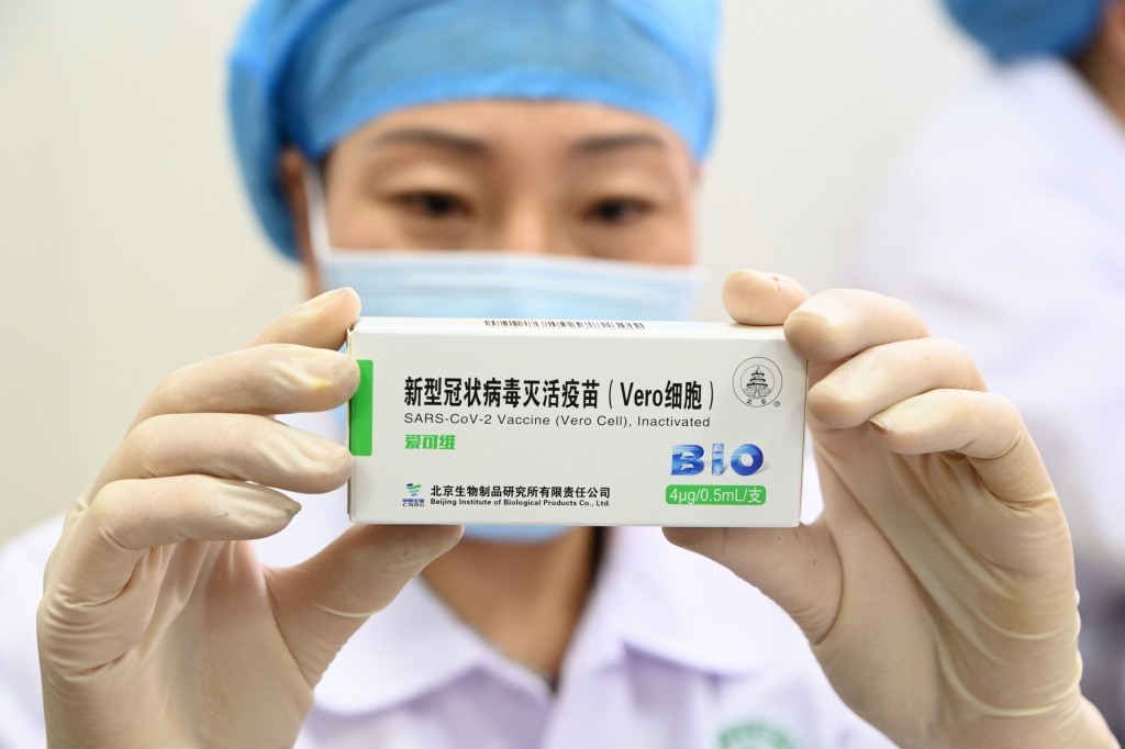 Packaging for Sinopharm vaccine. (CNA photo)
