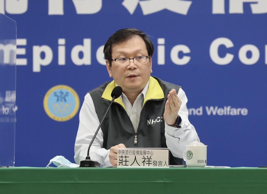 中央流行疫情指揮中心發言人莊人祥11日公布,台灣新增6例武漢肺炎(2019冠狀病毒疾病,COVID-19)境外移入。