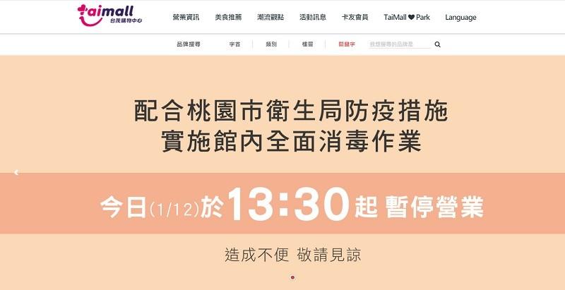 【本土新增2例足跡】北台灣某醫院2醫護染武肺「全院擴大採檢?!」 兩人去過桃園星巴克、振宇五金、全聯、寶雅、大江購物中心