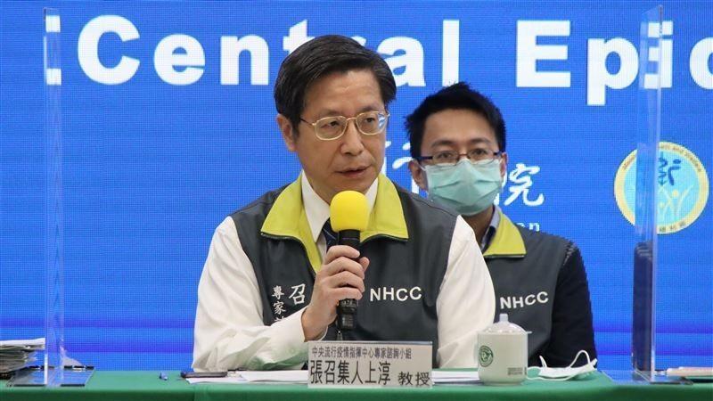Chang Shan-chwen. (CECC photo)