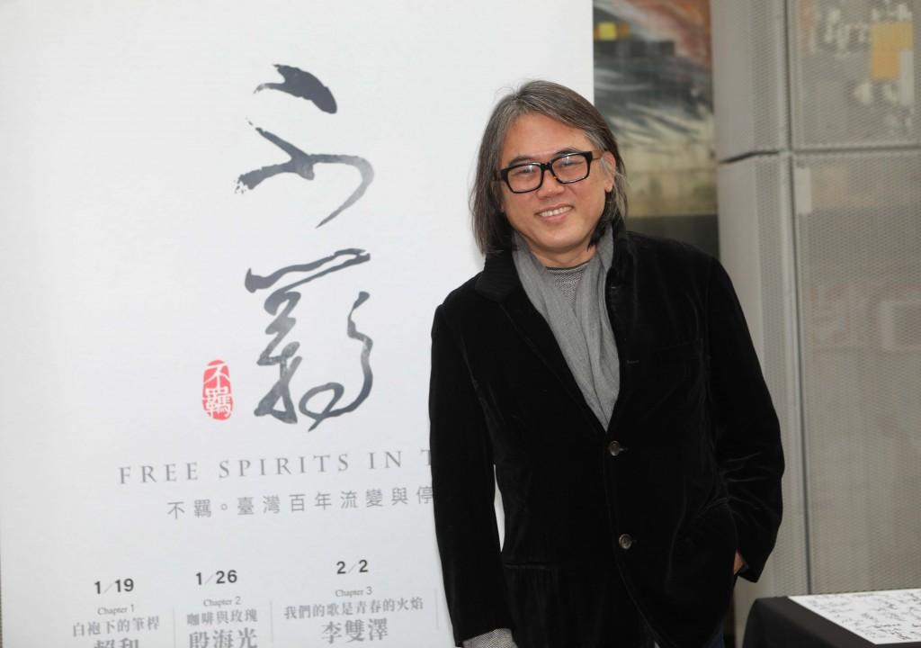 導演符昌鋒(照片來源:公視)