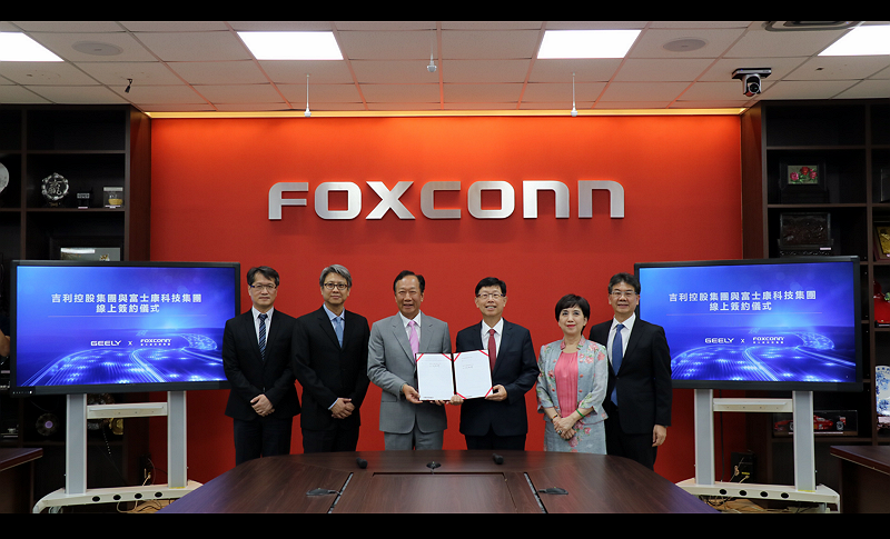 Foxconn announces joint venture with Zhejiang Geely Holding Group Co. (Foxconn photo)