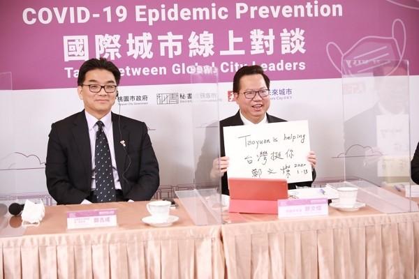 Mayors of Newark, Taiwan's Taoyuan talk pandemic recovery