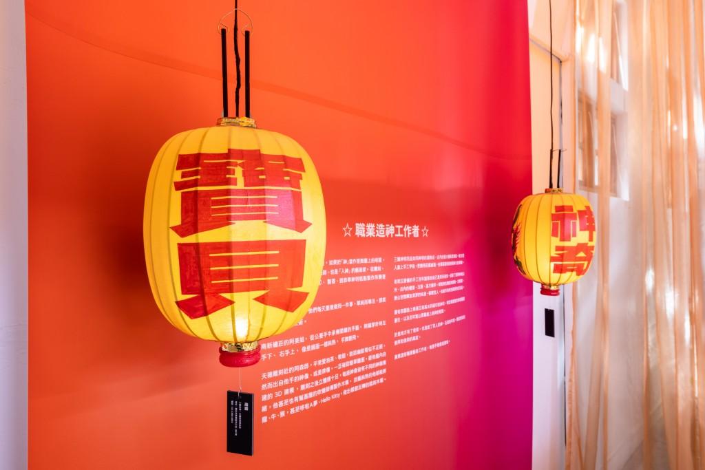 《萬華世界》年度大展將於1月16日正式開展(圖/忠泰建築文化藝術基金會)