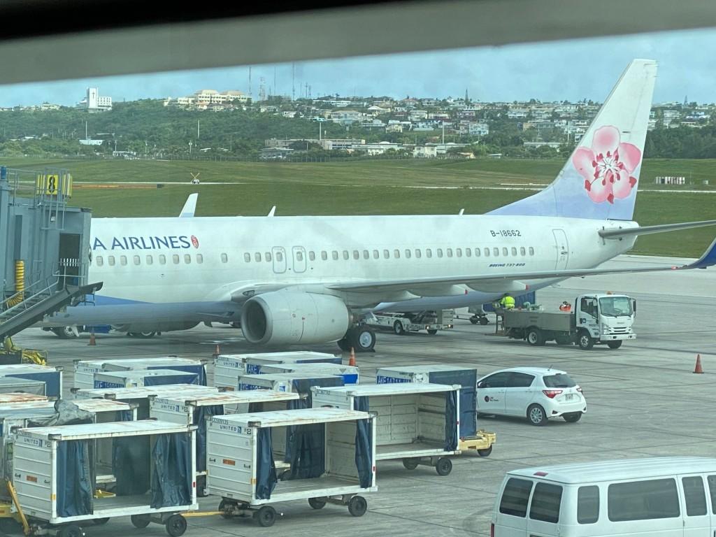 China Airlines humanitarian flight in Guam Jan. 11
