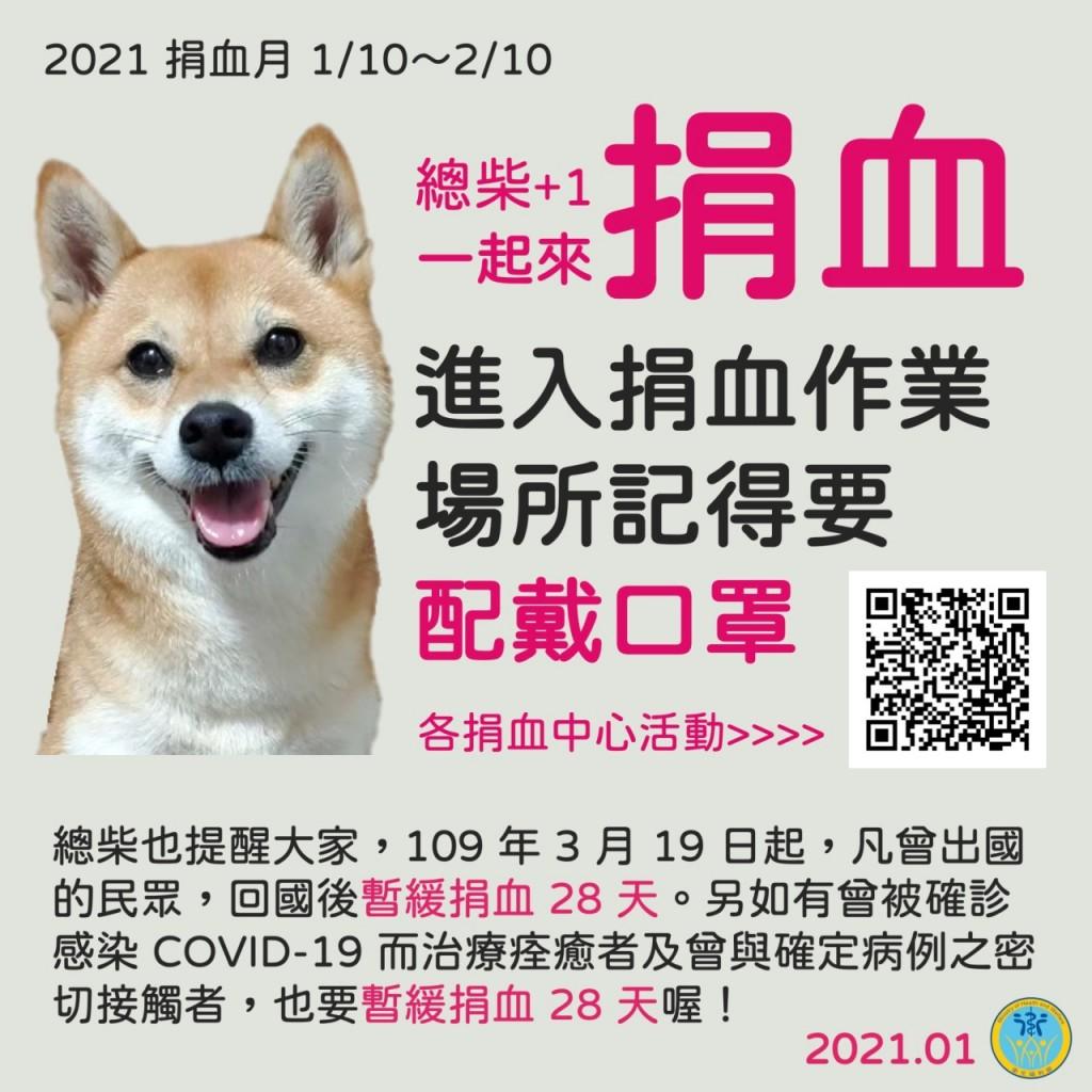 更新【捐血活動彙整】全台灣大缺血!新竹高雄血液庫存撐不到4天