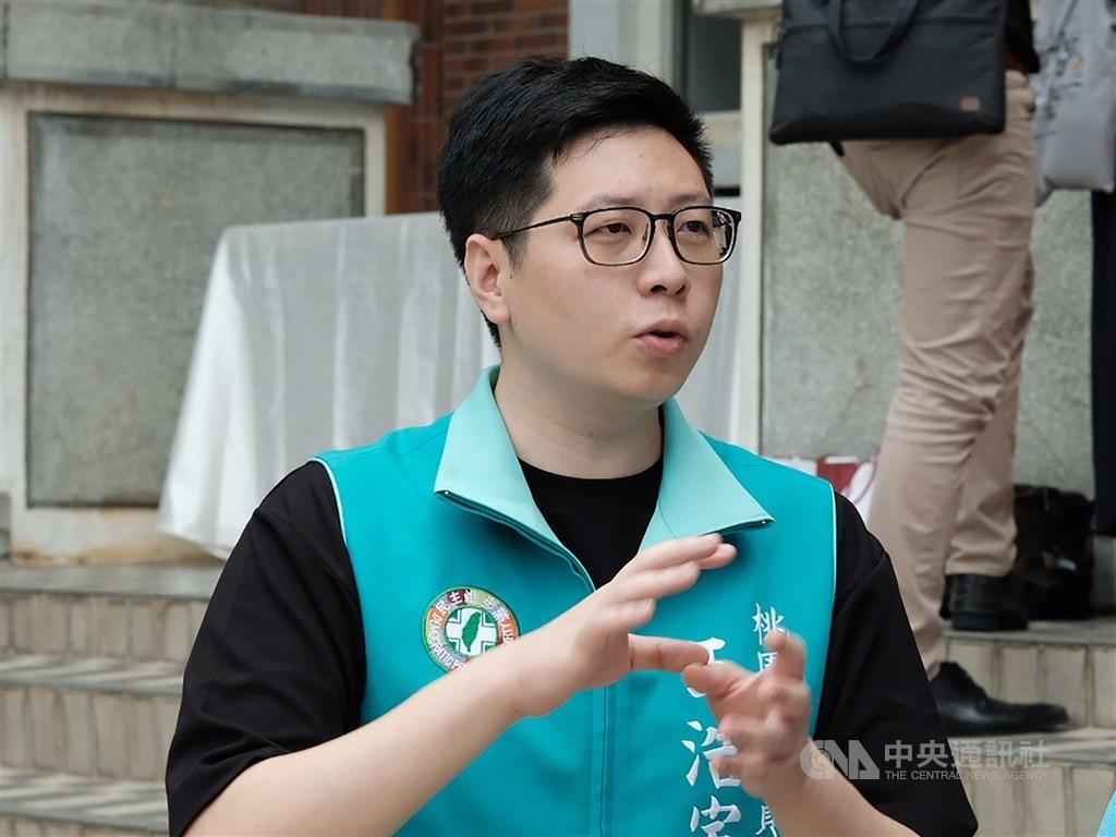 Taoyuan City Councilor Wang Hao-yu