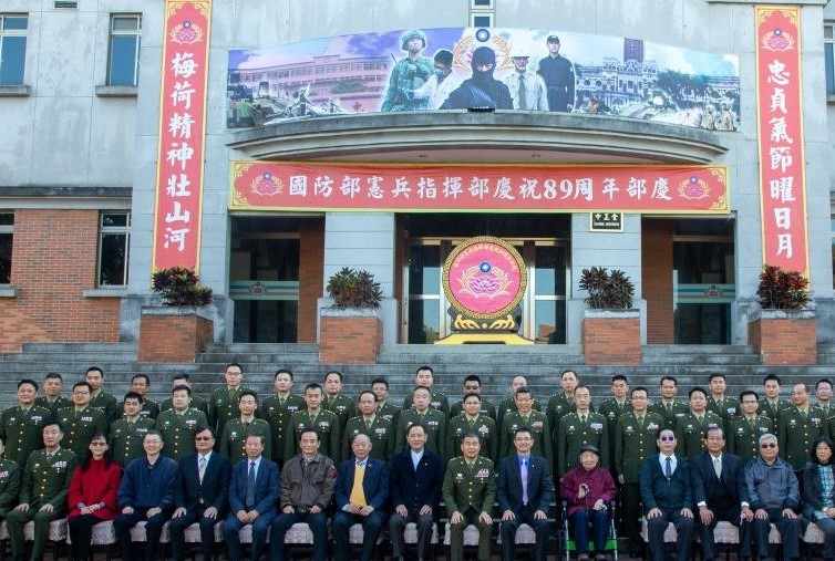 Taiwan Military Police Command celebrated its 89th anniversary on Jan. 16. (Military News Agency photo)