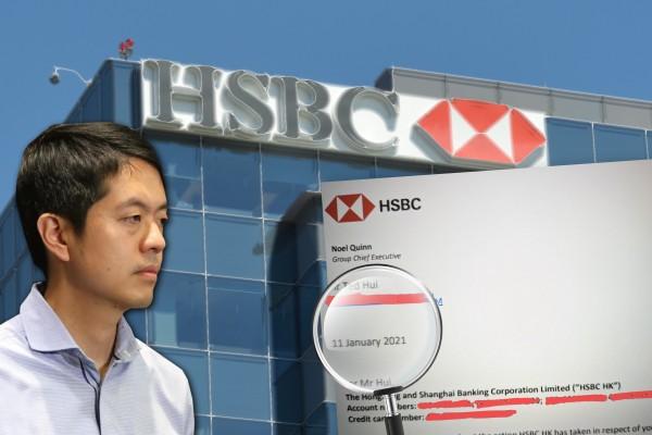 HSBC is helping Beijing topunishpro-democracy activists and their familiesin Hong Kong.(Taiwan News image)