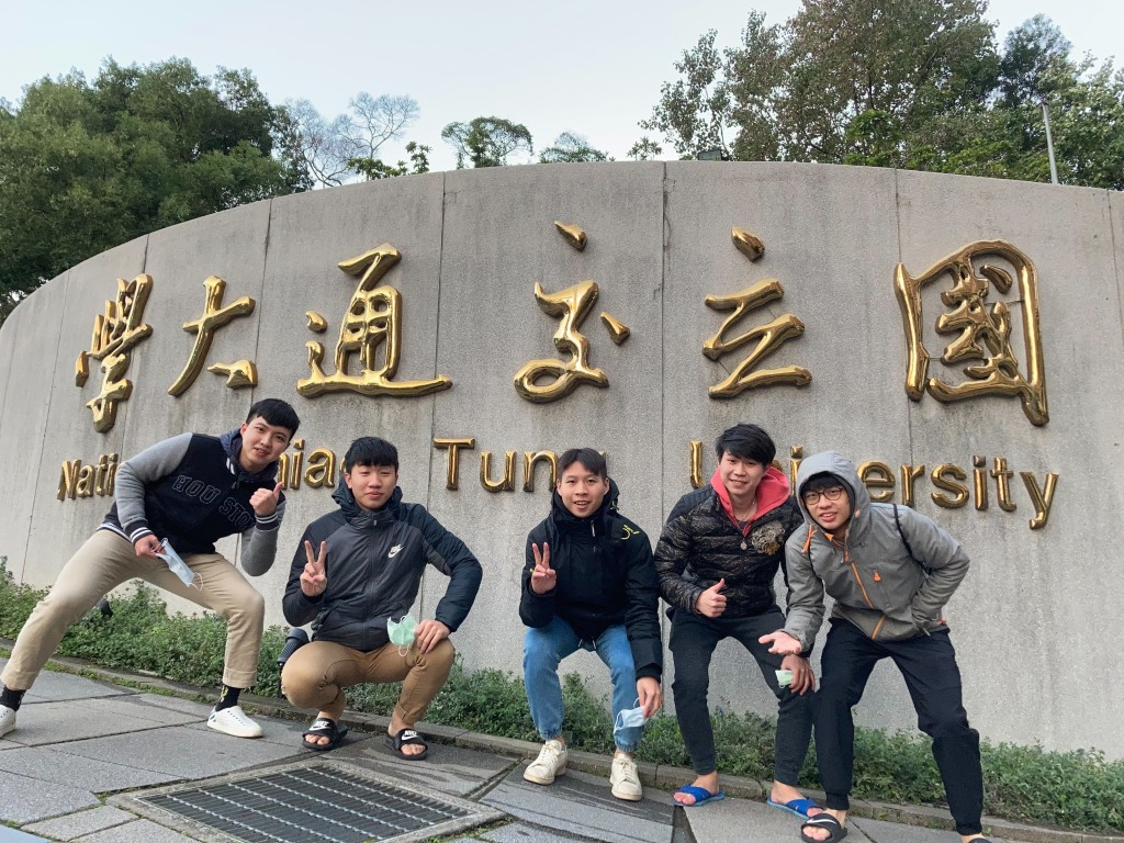 Picture of NCTU Electrical Engineering students