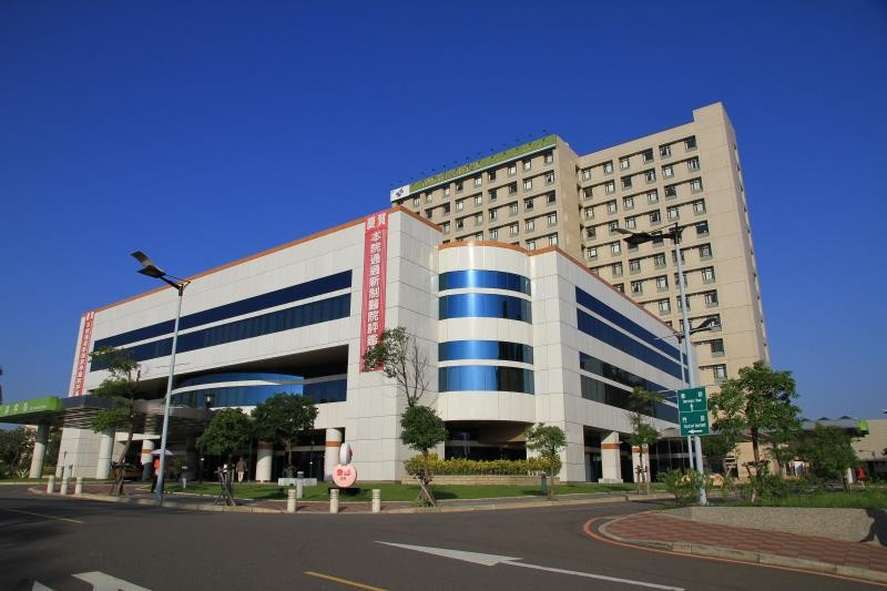 Taoyuan General Hospital, Ministry of Health and Welfare. (medicaltravel.org.tw photo)