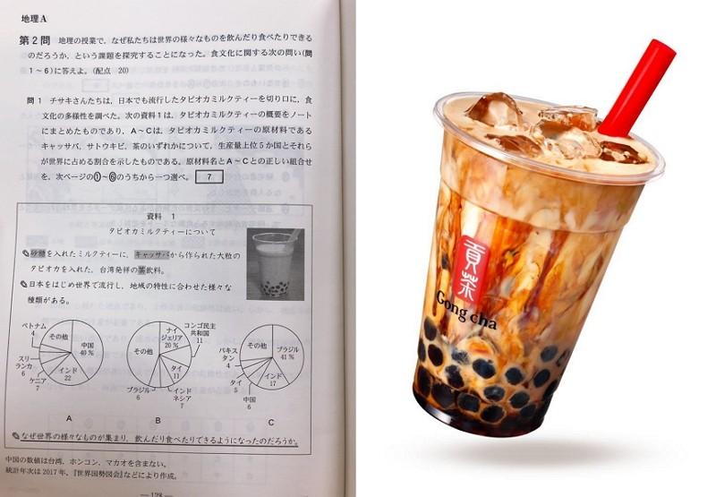 (Twitter, @slnn0, Facebook, @gongcha.japan photos)