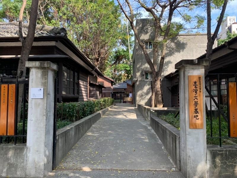 Taiwan Literature Base (Facebook, @TaiwanLiteratureBase photo)