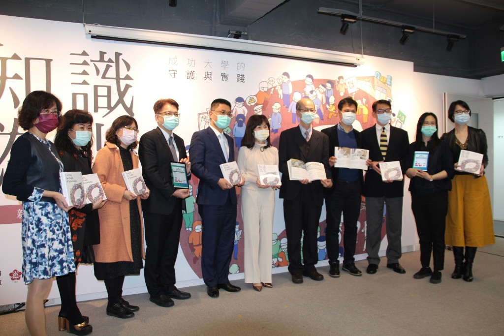 Taiwanese university releases book on its COVID-19 experience