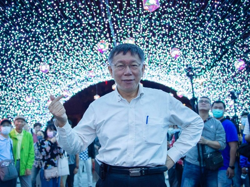 Taipei Mayor Ko Wen-je (Facebook photo)