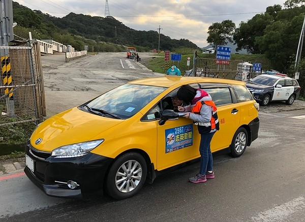 Taxi services in Greater Taipei will charge more during Lunar New Year holiday. (New Taipei Government photo)