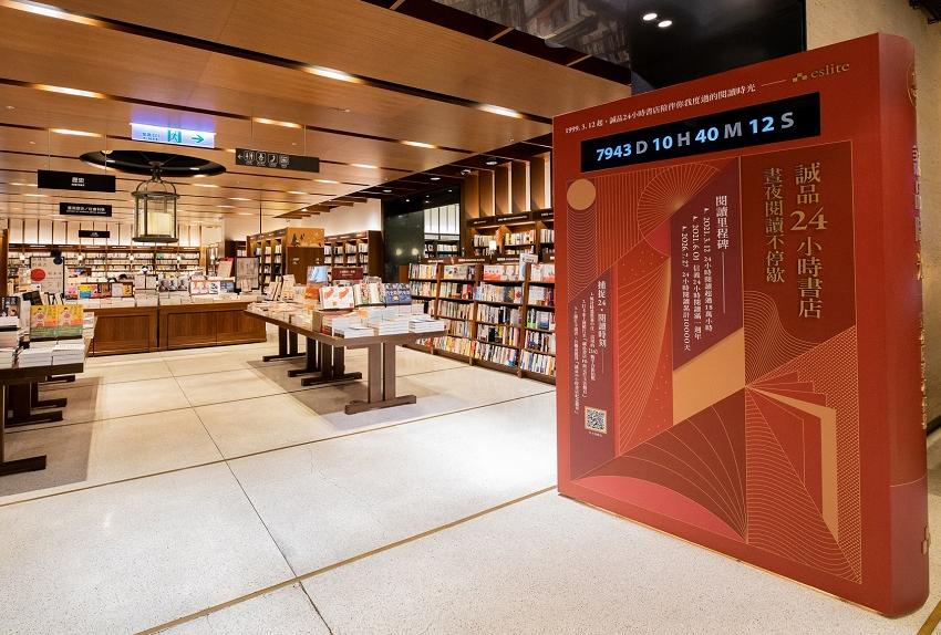 台北國際書展確定停辦後,多家業者決定互助免場租舉辦活動(圖/誠品書店)