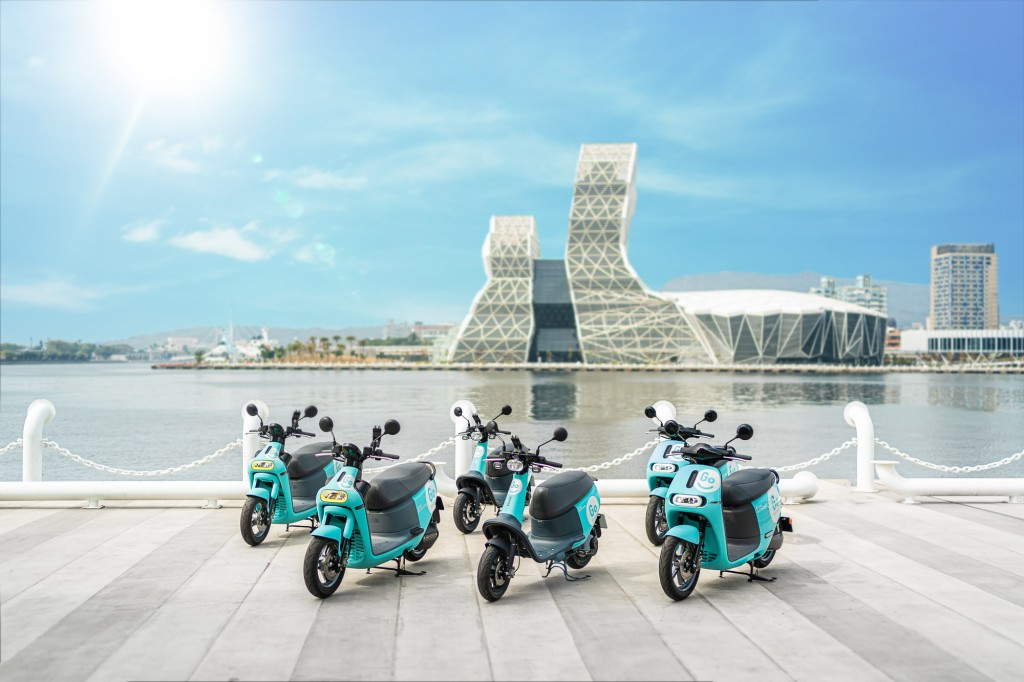 GoShare scooters in Kaohsiung (GoShare photo)