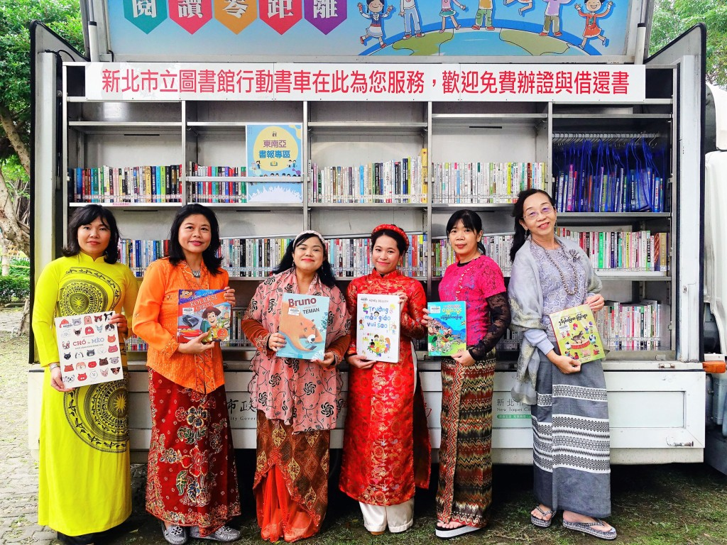 Mobile library will provide books in Southeast Asian languages in New Taipei City.