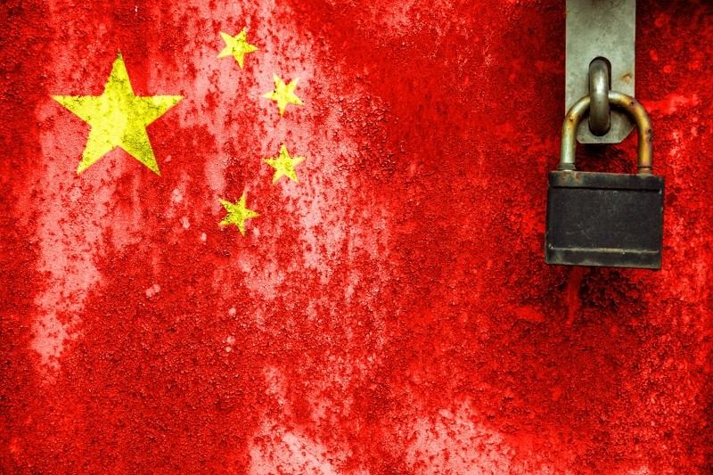 China flag (Getty Images)