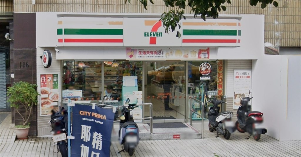 7-Eleven Songyi Branch in Taipei's Zhongshan District. (Google Maps image)