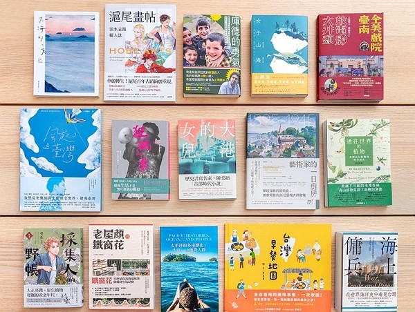 Tsai's reading list for Lunar New Year holiday. (Facebook, Tsai Ing-wen photo)