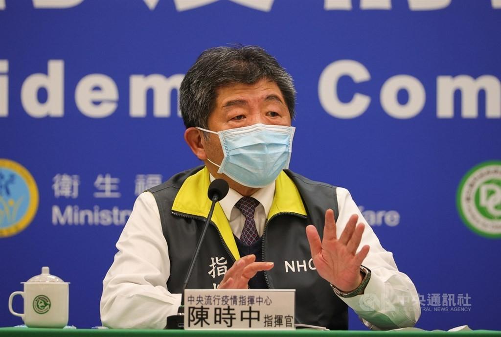 【新冠肺炎 本土+0】新增3例境外移入 從菲律賓、緬甸及美國入境