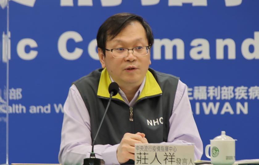 中央流行疫情指揮中心發言人莊人祥(圖:中央流行疫情指揮中心)