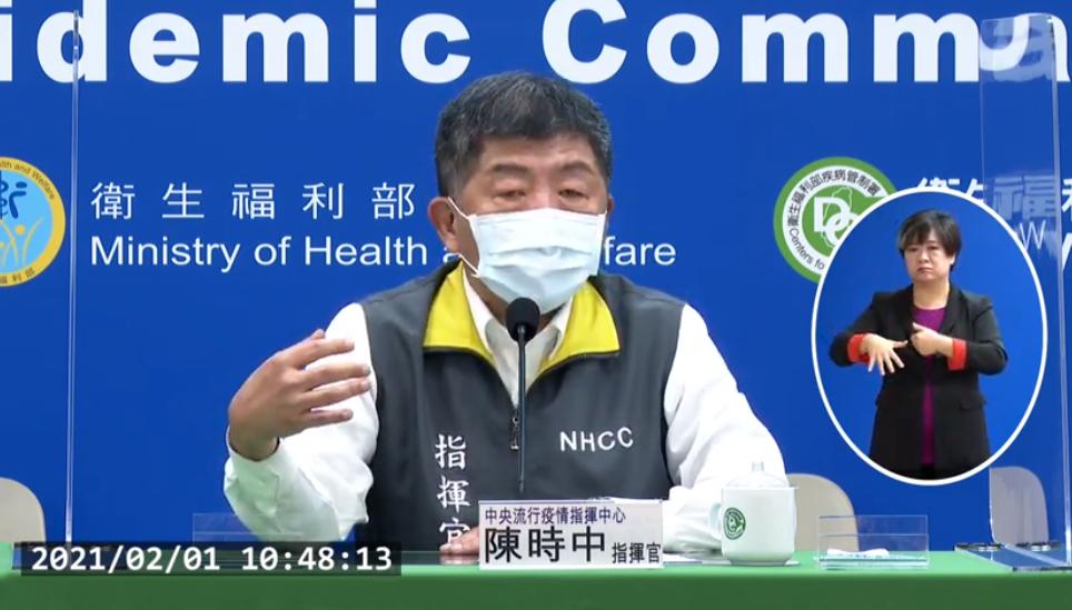 針對媒體1日不實報導「10多萬劑輝瑞疫苗4日將抵台」,中央流行疫情指揮中心已召開緊急記者會嚴正否認。(圖擷取自Youtube)