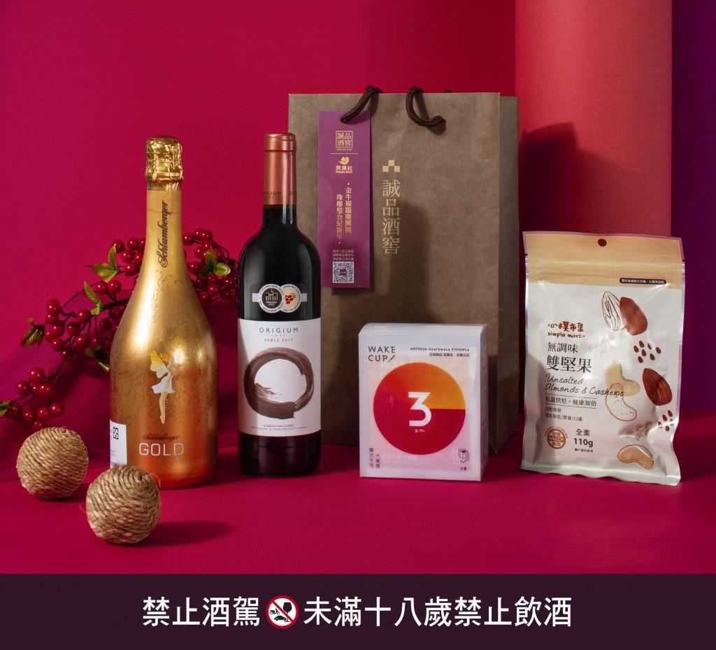 【2021福袋】限量4000組!美廉社、誠品酒窖聯手首賣「臻選酒福袋」2/11開賣