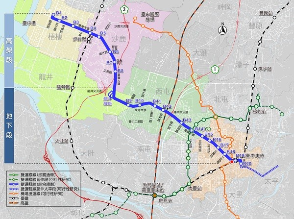 (Taichung Public Transportation & Rapid Transit System Officephoto)